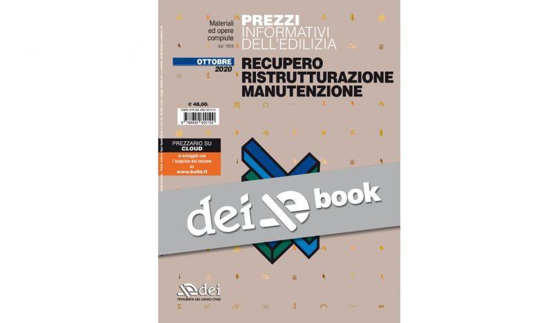 Prezzario DEI. Uscito il volume Recupero Ristrutturazione Manutenzione